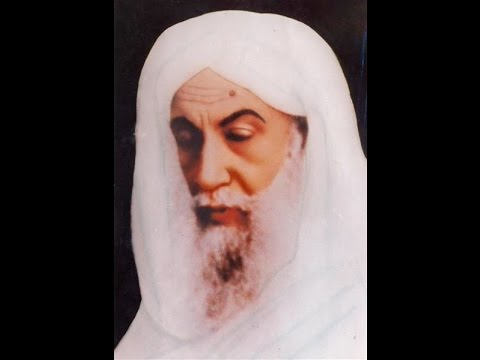 Favourite Kalam Of Hazrat Pir Muhammad Sadiq The Grand Shaykh Of Kashmir
