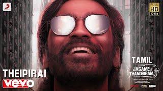 Jagame Thandhiram - Theipirai Video   Dhanush   Santhosh Narayanan   Karthik Subbaraj