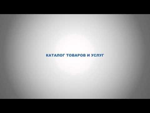 видео: Ваш Дом.Ру: каталог товаров и услуг