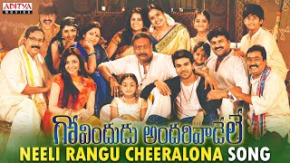 Neeli Rangu Cheeralona Full Video Song Govindudu Andarivaadele Video Songs Ram Charan, Kajal