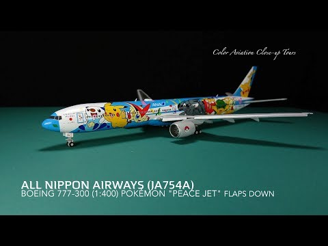 """1:400 All Nippon Airways JA754A POKÉMON """"PEACE JET"""" JC Wings new flaps down (Close-up Tours #173)"""