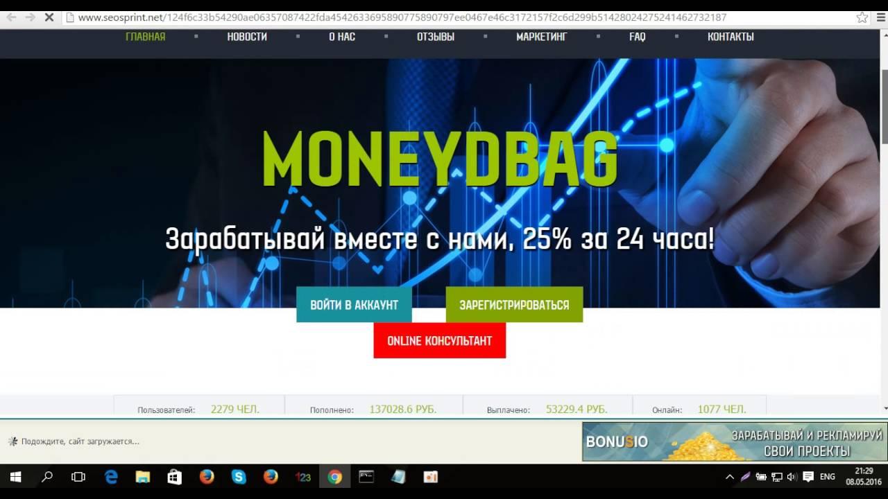 Работа в интернете с заработком 8000 долларов это обман удалённая работа на дому через интернет украина отзывы