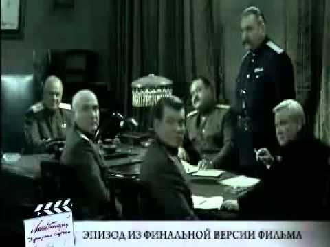 Сериал Ликвидация смотреть онлайн бесплатно 2007 все серии