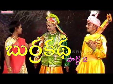 Burrakatha || Appalanaidu Burrakatha || Sabbavaram || Musichouse27