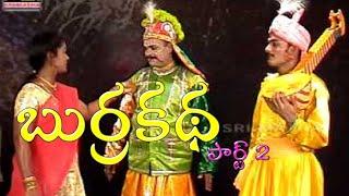 APPALANAIDU BURRAKATHA ll SRIMATHA ll Mythological Drama |  Musichouse27