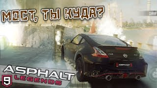 Asphalt 9 Legends - События и Мультиплеер (ios) #4