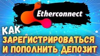 Etherconnect регистрация и пополнение счета   Как пополнить через карту