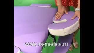 Массажные столы Us-medica(http://e-massage.ru/shop/massagnie-stoli.html., 2012-03-25T09:21:28.000Z)