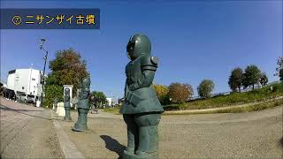 堺市にある百舌鳥古墳群(もずこふんぐん)には最大の前方後円墳「仁徳...