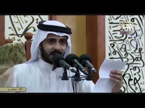 عزاء سيد الشهداء عليه السلام ليلة 8 محرم 1440هج – مسجد الموسوي