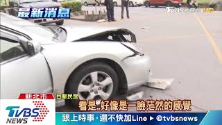兩車相撞12歲女童亡! 2駕駛各5萬元交保