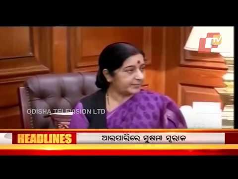 7 AM Headlines 07 August 2019 OdishaTV