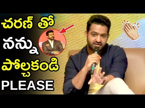 Don't Compare Ram Charan With Me Says Jr Ntr | Jr Ntr Ad For Celekt Mobiels | Tollywood Book