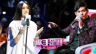 《歌手是谁》 第一期 尚雯婕翻唱逼哭周杰伦150808