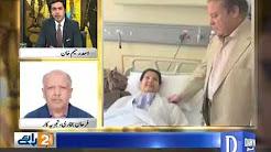 Do Raaye | 12th November 2017 | Dawn News