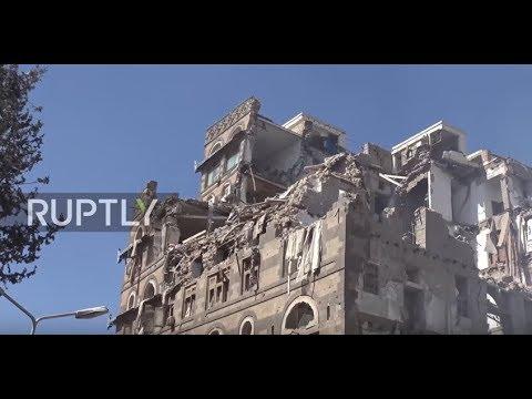 Yemen: Saudi-led airstrikes wreak destruction in Sanaa