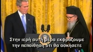 White House Celebration of Greek Independence Day