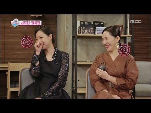 [Section TV] 섹션 TV - Kong Hyo-jin & Uhm Ji-won Mimi Sisters of a hidden meaning 20161120