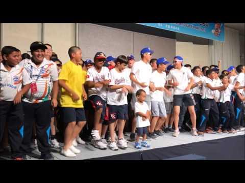 강남스타일 Performance in 2017' Little league Baseball Asia-Pacific & Middle East Regional Tourname