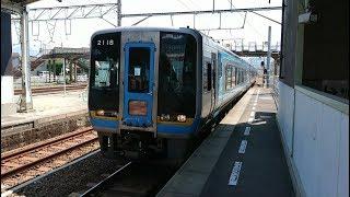 JR四国 2000系 多度津到着