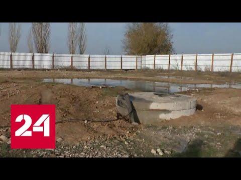 В Крыму открыли две новые артезианские скважины - Россия 24