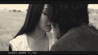 陳傑瑞【為你濕的淚 官方完整MV】Jeric T