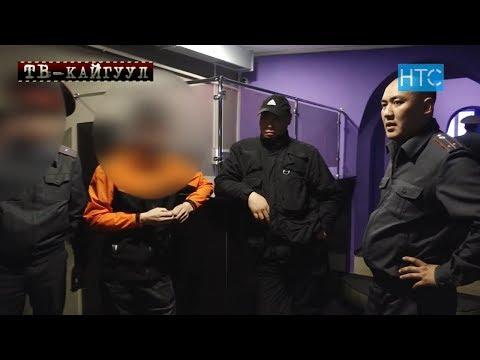 TV Kaiguul 189 / Уткан АКЧАСЫН алалбай КАМАЛЫП калган БАЛДАР / НТС