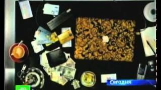 """ФБР арестовало русского хакера из """"Кардер Планет"""""""