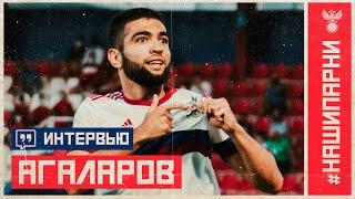 Гамид Агаларов: \