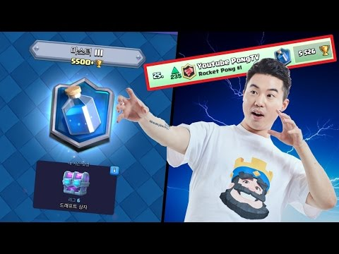 """MASTER III"" TOP 25 GLOBAL!! LUMBERJACK + BALLOON DECK! Clash Royale [PongTV]"