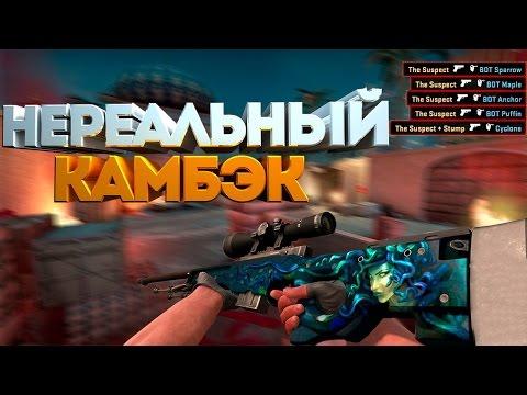 Русская cs