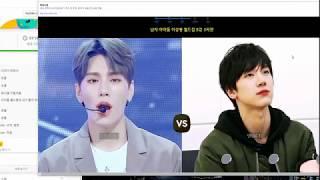 썸남 드디어 결정했다! 최후의 선택은 누구?-남자아이돌 이상형 월드컵 Boy idol ideal type w…