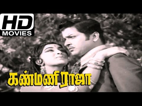 Kanmani Raja Tamil Movie | Sivakumar, Sumithra | Full Movie HD | Free Movie Online - 1974