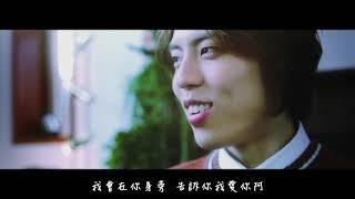 【MV繁中字】  INFINITE(인피니트)-  CLOCK