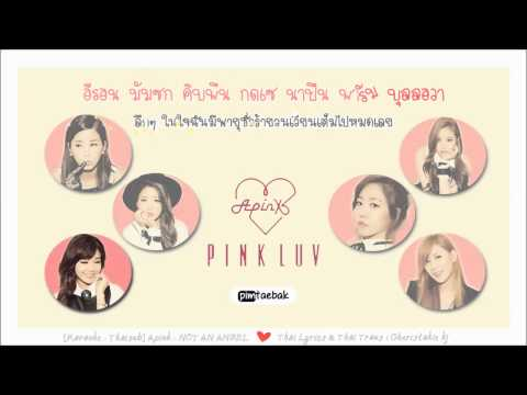 [Karaoke - Thaisub] Apink - NOT AN ANGEL