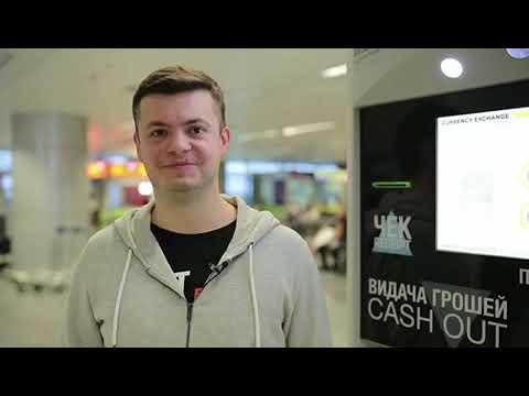 Терминал - автомат Обмена валют (бизнес под колюч).