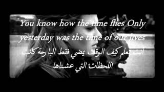 Adele Someone like you traduction arabe