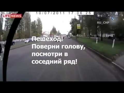 Безопасность пешеходов на дороге: правила для всех