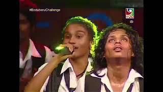 Boduberu Challenge 2014 Bidhabin  Romeo and Juliet