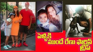 Renu Desai Shares Holiday Picture With Future Husband | Eye Tv News