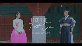 Download [MV] 김정현(Kim Jung Hyun) - 첫눈처럼 (Like the first snow) 철인왕후 OST | Mr. Queen OST Part 10