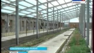 Коровник с солнечным экраном строят в Крапивино