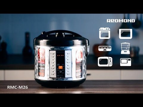 Мультиварка Redmond RMC-250 -