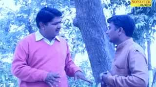 Garib Ki Beti 4 | गरीब की बेटी 4 | Haryanavi Ragni