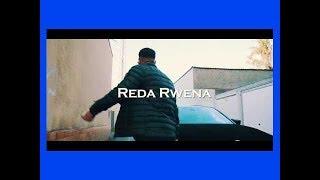 Reda Rwena - 500 DM  (Prod. by Zeeko)