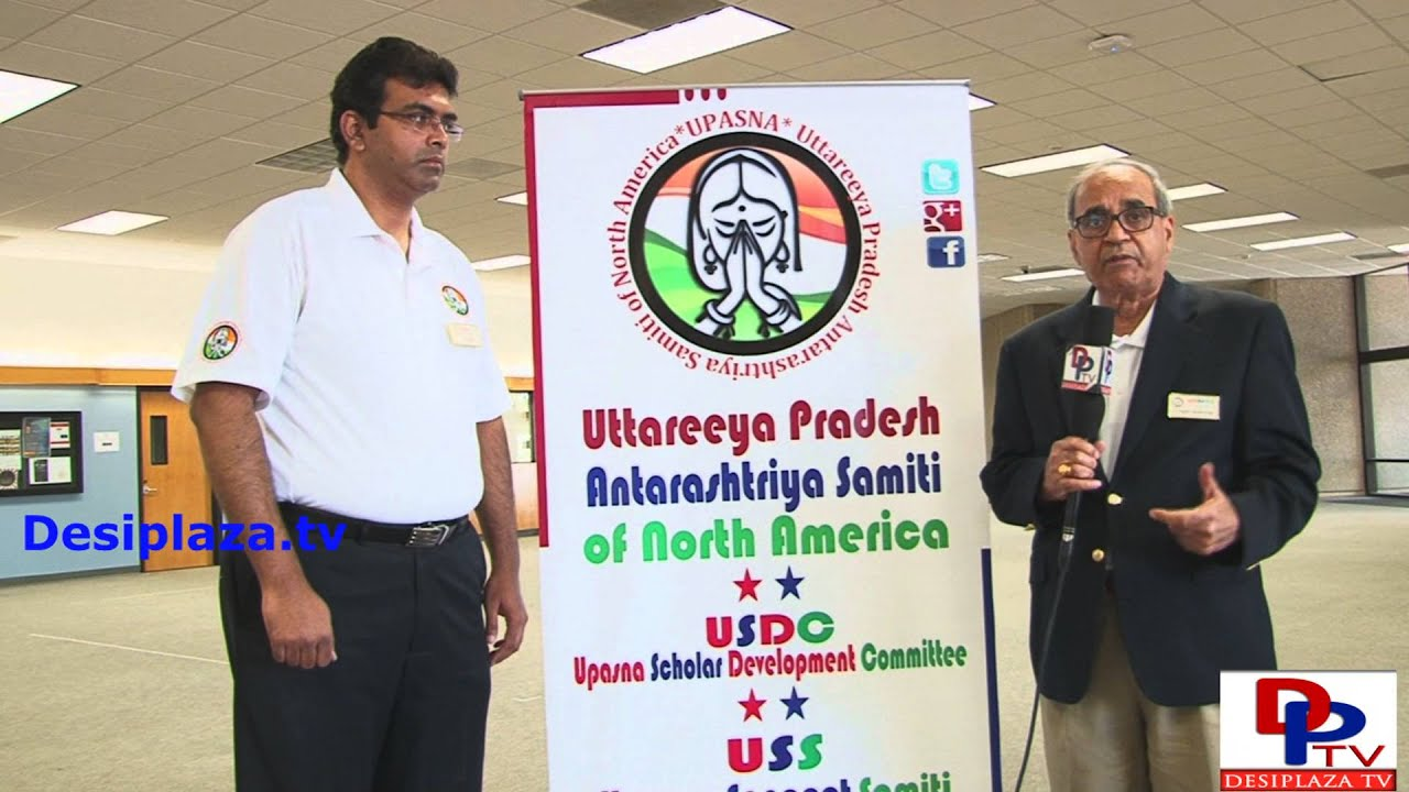 Dr.Raghunath Singh, Chairman of UPASNA College Development Committee speaking to Desiplaza TV