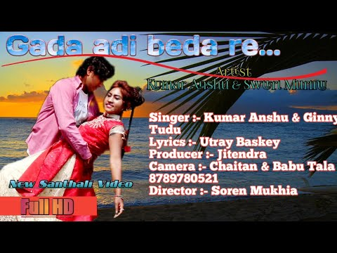GADA ADI BEDA RE//New Santhali Video 2019 ||Santhali Traditional Video Song Kumar Anshu & Ginny Tudu