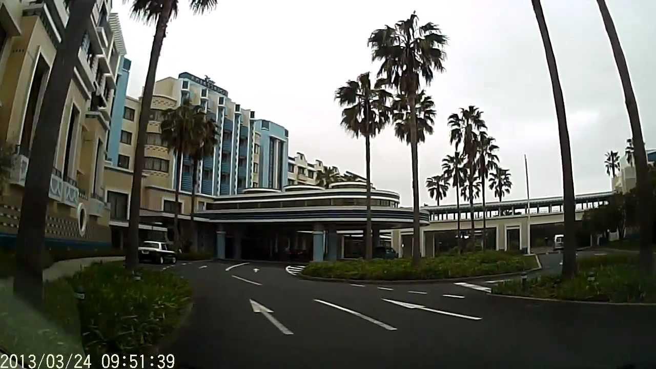 ディズニーアンバサダーホテル→東京ディズニーランドホテル→jr舞浜駅