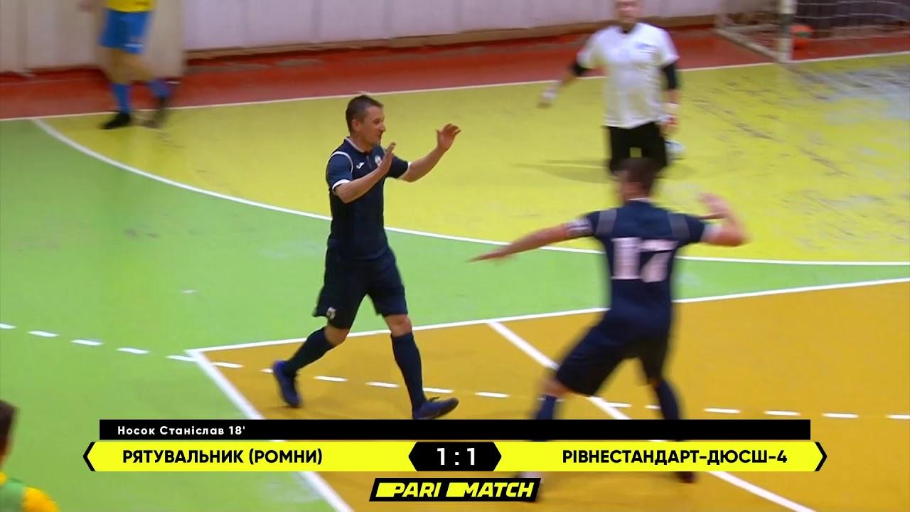 Огляд матчу І Рятувальник (Ромни) 2-3 Рівнестандарт-ДЮСШ-4