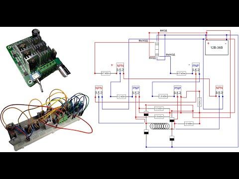 Что лучше BLDC или Импульсный мотор? /Free Energy/